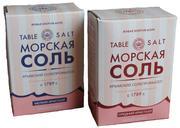 Царская соль из Крыма,  800 гр. с доставкой.