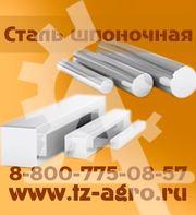 нержавеющая сталь калиброванный